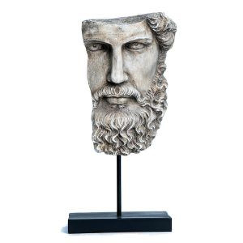Ancient Greek sculpture - Zeus